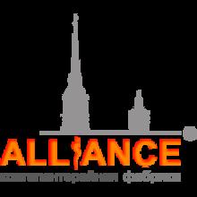 Чемоданы Alliance