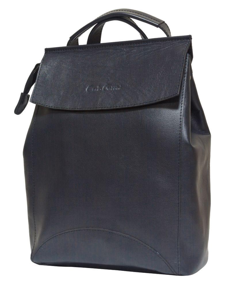 01d55cda7199 Купить Женская сумка-рюкзак Antessio blue (арт. 3041-19) в Москве ...