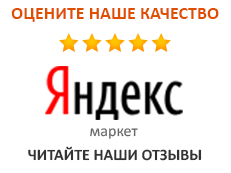 Отзывы на Яндекс.Маркете