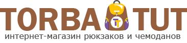 Интернет-магазин Торба-тут